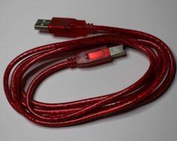 DVS USB B Kabel 1,5 m Bild 01